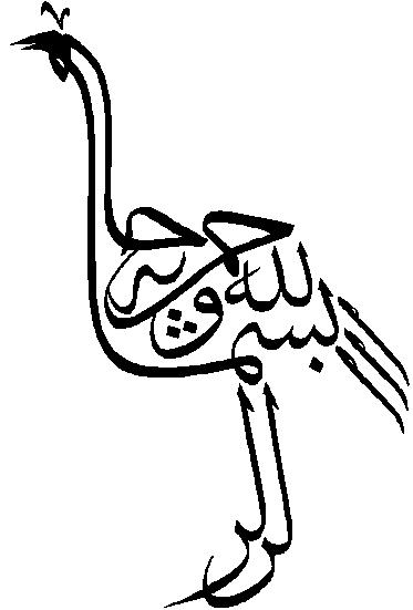 besmellah__103_.jpg
